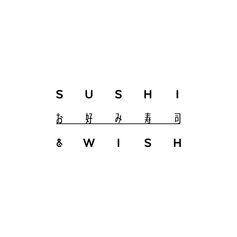sushi_05_black