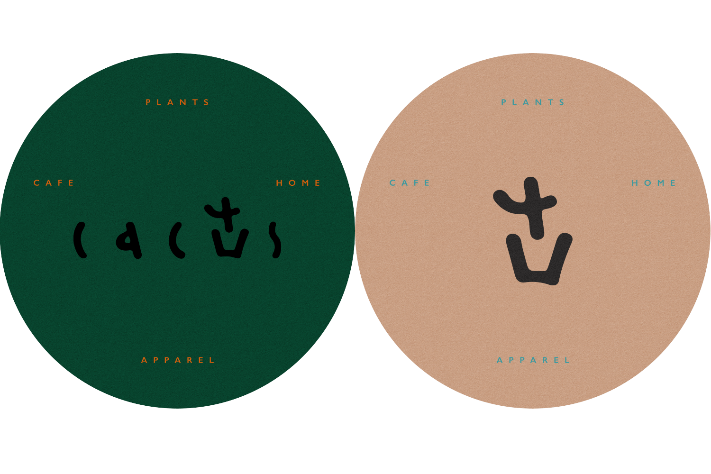 Catus-V4